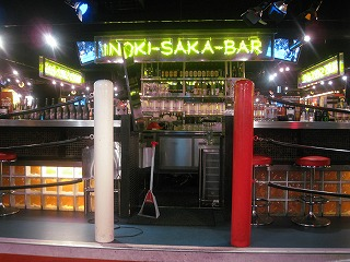 shinjuku-inoki-sakaba12.jpg