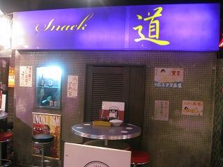 shinjuku-inoki-sakaba14.jpg