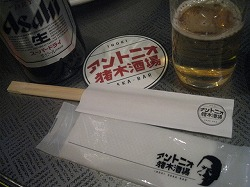 shinjuku-inoki-sakaba19.jpg