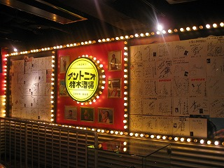 shinjuku-inoki-sakaba36.jpg