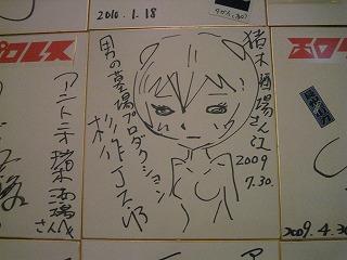 shinjuku-inoki-sakaba37.jpg