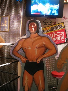 shinjuku-inoki-sakaba7.jpg
