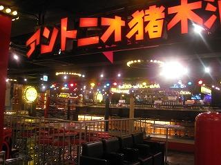 shinjuku-inoki-sakaba8.jpg