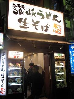 shinjuku-kanoya1.jpg