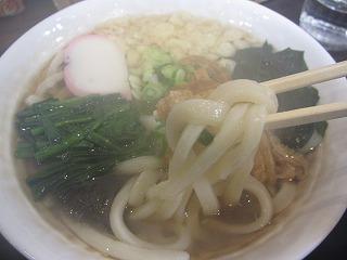 shinjuku-kanoya3.jpg
