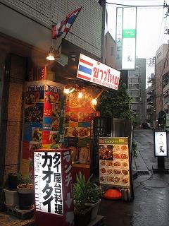 shinjuku-kao-thai1.jpg