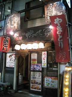 shinjuku-kappetei1.jpg