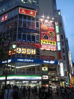 shinjuku-kimuraya1.jpg