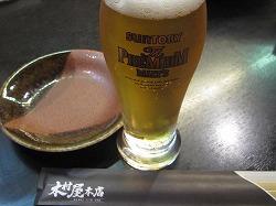 shinjuku-kimuraya4.jpg