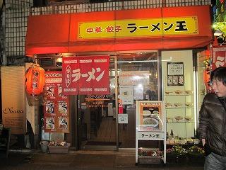 shinjuku-king1.jpg