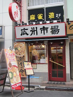 shinjuku-kosyuichiba1.jpg