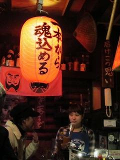 shinjuku-michishirube4.jpg