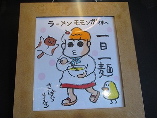 shinjuku-momonga3.jpg