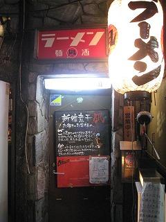 shinjuku-nagi4.jpg