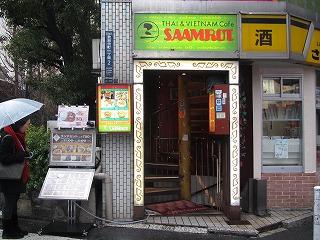shinjuku-saamrot1.jpg