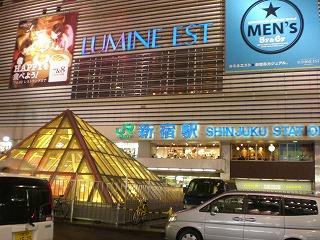 shinjuku-street17.jpg