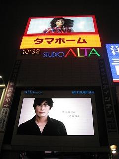 shinjuku-street19.jpg