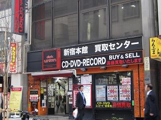 shinjuku-street29.jpg
