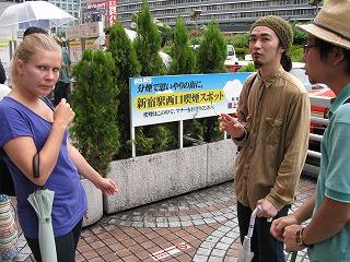 shinjuku-street3.jpg