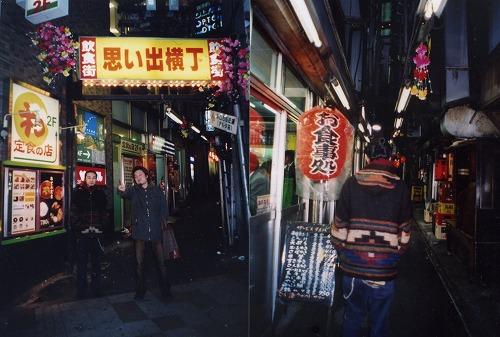 shinjuku-street32.jpg