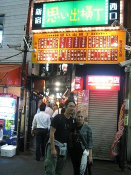 shinjuku-street34.jpg
