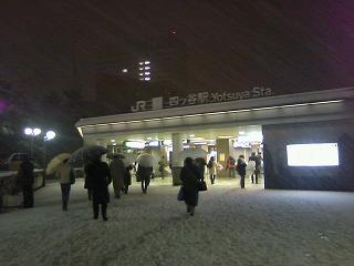shinjuku-street58.jpg