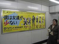 shinjuku-street65.jpg
