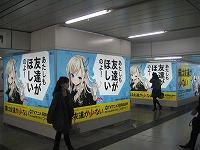 shinjuku-street66.jpg