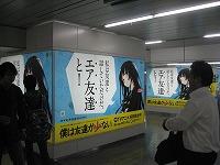 shinjuku-street67.jpg