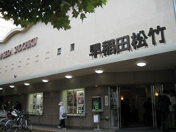 shinjuku-street71.jpg