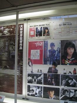 shinjuku-street72.jpg