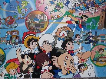 shinjuku-street76.jpg