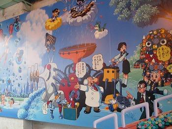 shinjuku-street80.jpg
