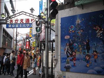 shinjuku-street82.jpg