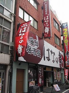 shinjuku-street84.jpg