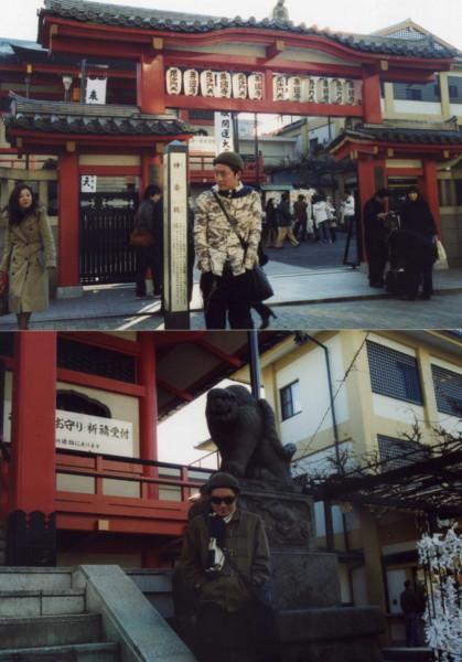 shinjuku-street88.jpg
