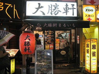 shinjuku-taishoken1.jpg