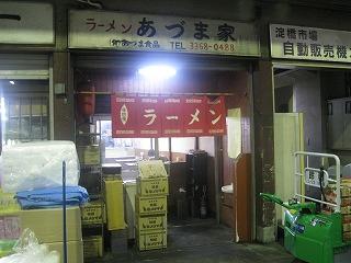 shinjuku-yodobashi-shijo3.jpg