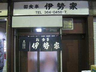 shinjuku-yodobashi-shijo7.jpg