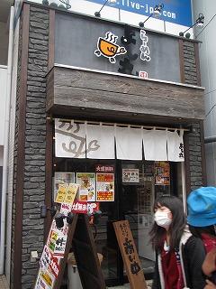 shinjuku-yoshimaru1.jpg