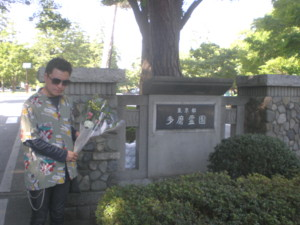 tama-cemetery10.jpg