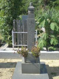 tama-cemetery12.jpg