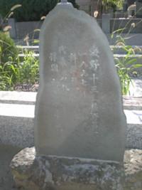 tama-cemetery13.jpg