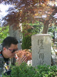 tama-cemetery16.jpg