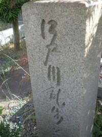 tama-cemetery17.jpg