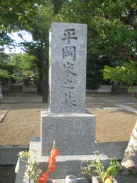 tama-cemetery19.jpg