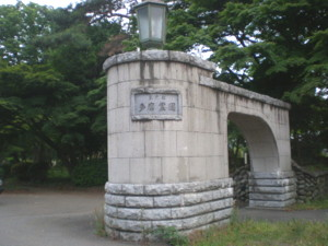 tama-cemetery2.jpg
