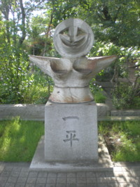 tama-cemetery23.jpg