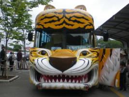 tomioka-safaripark5.jpg