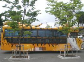 tomioka-safaripark6.jpg